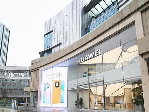 华为海外最大规模旗舰店将亮相 选址沙特利亚德