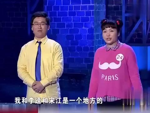 笑傲江湖:她自我介绍只用了五秒,冯小刚懵了:你这嘴是租来的?