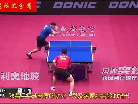 樊振东暴力美学反手拧集锦,乒乓球最强反手技术,全台进攻无死角
