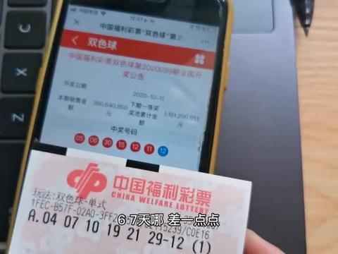 老外在中国:哥伦比亚媳妇第一次买彩票,居然中奖了