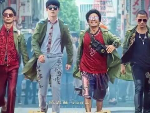 陈思诚运气太差,《唐人街探案3》春节档上映遇到强劲对手