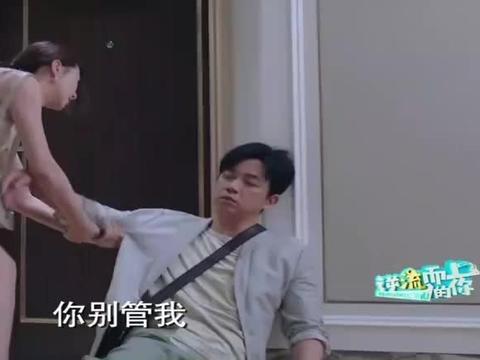 《逆流而上的你》酒后美女老板告白杨光,却被她男朋友听见了