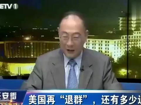 金灿荣:未来几年,中国去美国留学的人会大大减少!