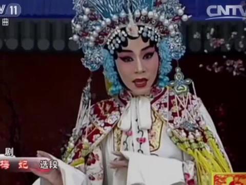 京剧《梅妃》选段,哀怨凄婉感染力强,唱的太好听了!