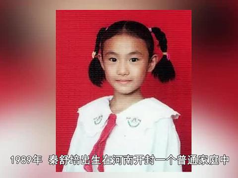 秦舒培:21岁成超模,23岁成华谊老板娘,27岁为何嫁给了陈冠希?