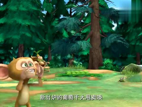 熊出没:吉吉国王做上生意,在森林里卖葡萄干,里面还带游戏卡片