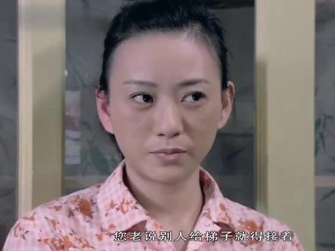 金婚:燕妮越来越不懂事,成天不回家在外混日子,把文丽气哭