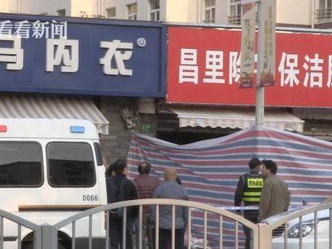 房屋中介杀害客户藏尸门店20年 妻子傻眼:他是个好丈夫