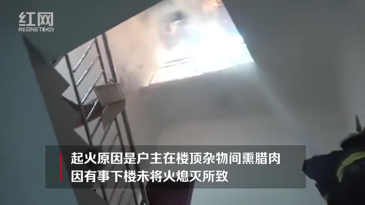 """因熏腊肉 张家界这里""""火""""了一整层楼"""
