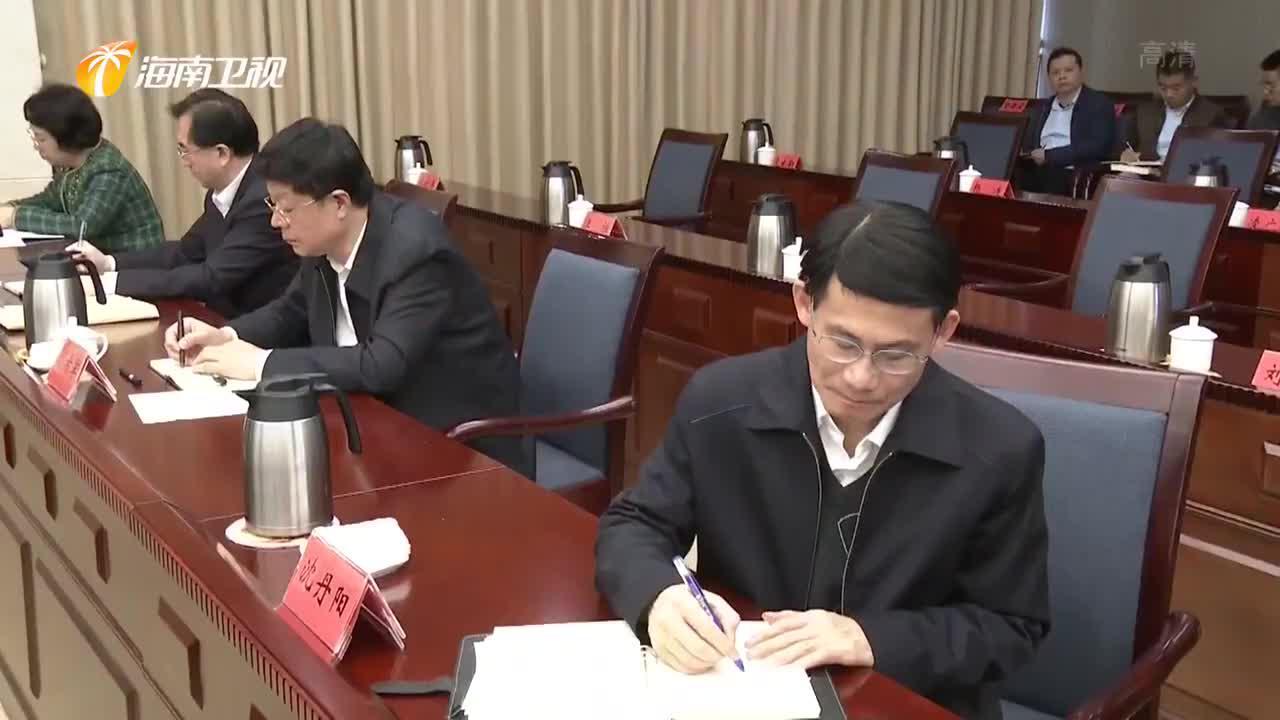 沈晓明主持召开省委常委会会议强调:找准海南自由贸易港在新发展阶段的历史方位 扛起全面建设社会主义现代化国家的海南担当
