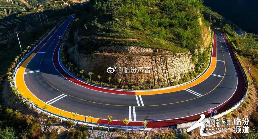 临汾:黄河一号旅游公路美如画卷