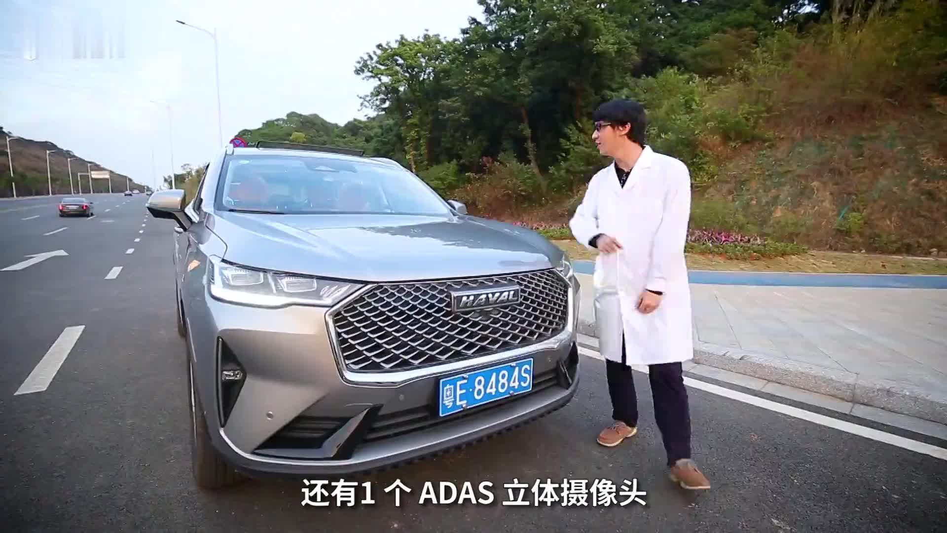 视频:《高能实验室》智能驾驶系统太抢戏  看第三代哈弗H6拍大片