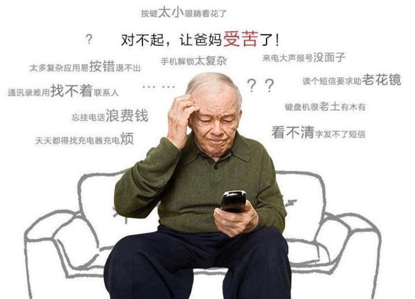 谁来教老年人玩智能手机?一线大厂OPPO在线开课,看完秒懂
