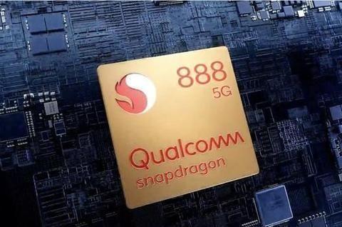 高通骁龙865 5G:对不起888,我才是全能处理器!