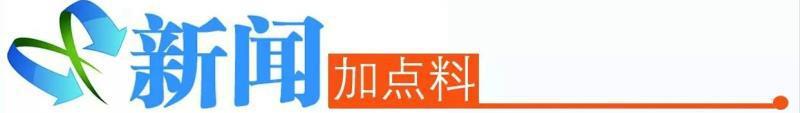 深圳七部门在全国率先出台 《深圳市广告性别平等审视指南》