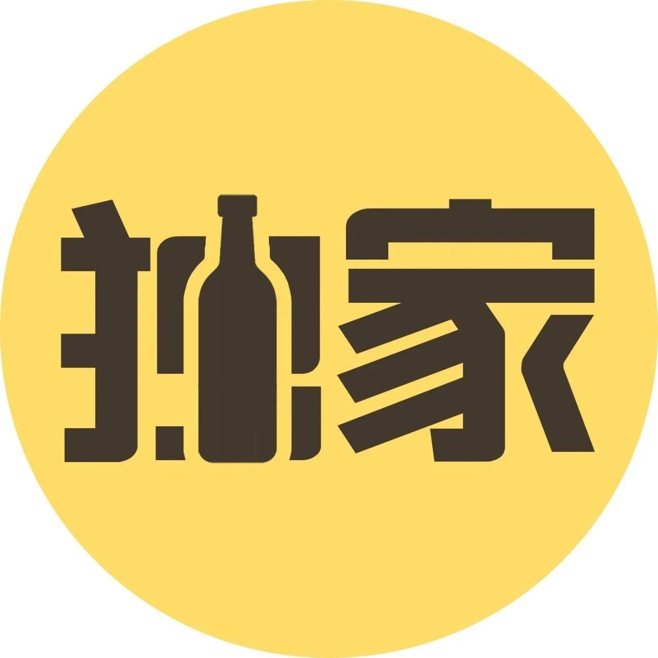 2020中国酒业十大新闻③ | 资本竞相入局,并购潮重构酒业江湖
