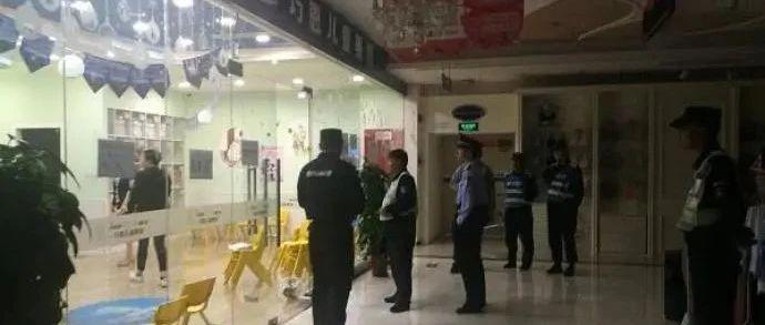 无资质培训机构收1422万元跑路 老板获刑6年