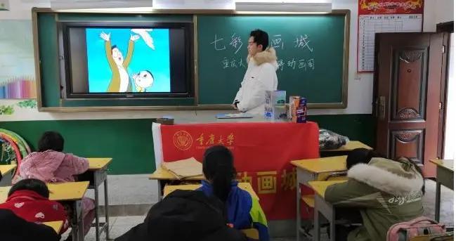 为特殊学校孩子插上想象的翅膀,重庆大学志愿者带来了无障碍动画片