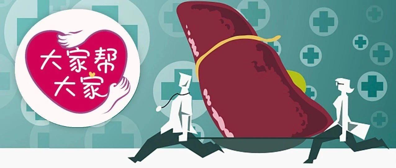 轻度脂肪肝会增加死亡风险,瘦子也不能幸免
