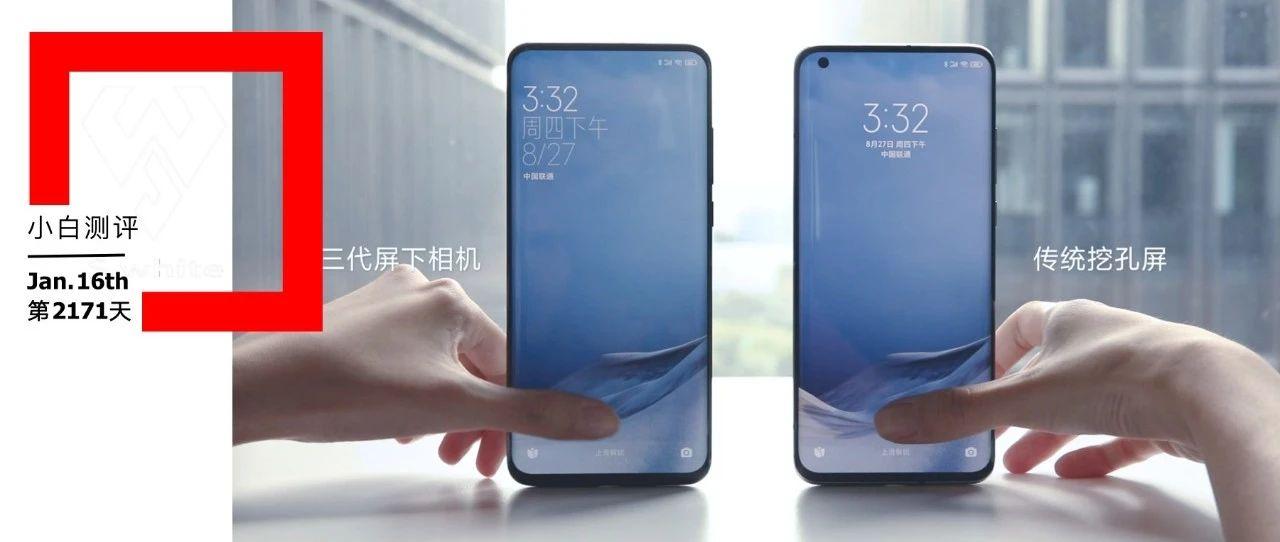 小米MIX4/11Ultra曝光   iPhone12s屏下指纹?