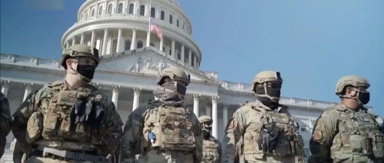 """兵力超阿富汗、伊拉克、叙利亚驻军3倍!华盛顿特区被比作巴格达""""绿区""""……"""