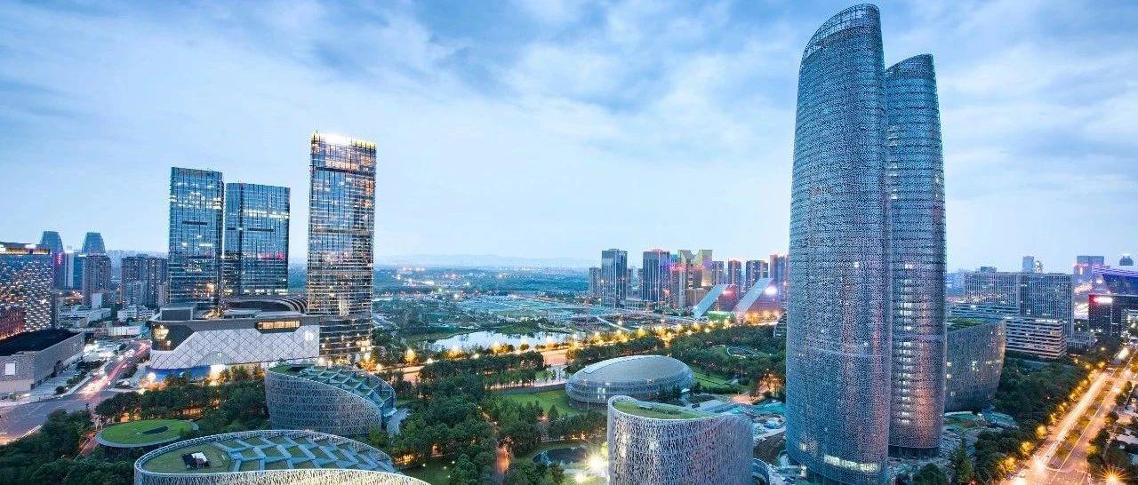 成都市夜间消费全国第一!高新区入围出行最旺盛十个城市中心区