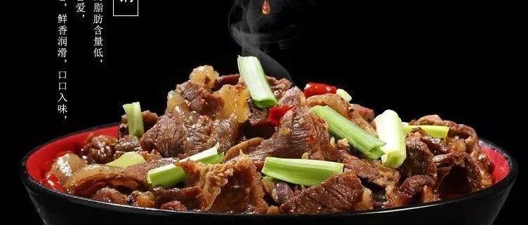 这锅牛肉究竟有多好吃,竟让当地人从早吃到晚?