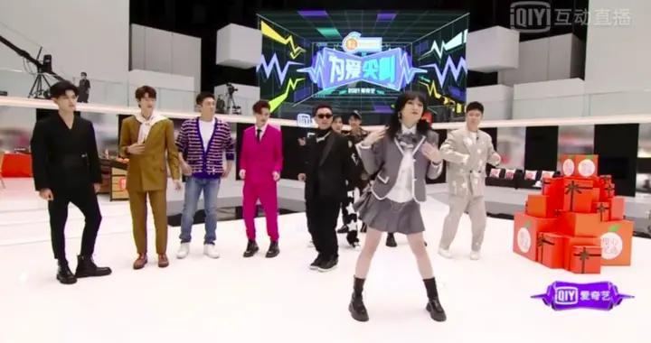 """爱奇艺推出首台多画面互动直播超级晚会""""为爱尖叫"""""""