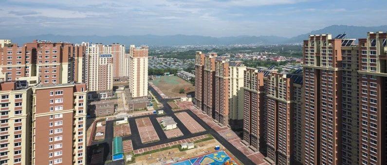 """北京""""新型共有产权房""""来了,有哪些新变化?一文读懂"""