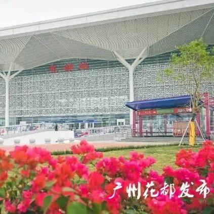 广州北站与城际花都站将互联互通,实现无缝对接~