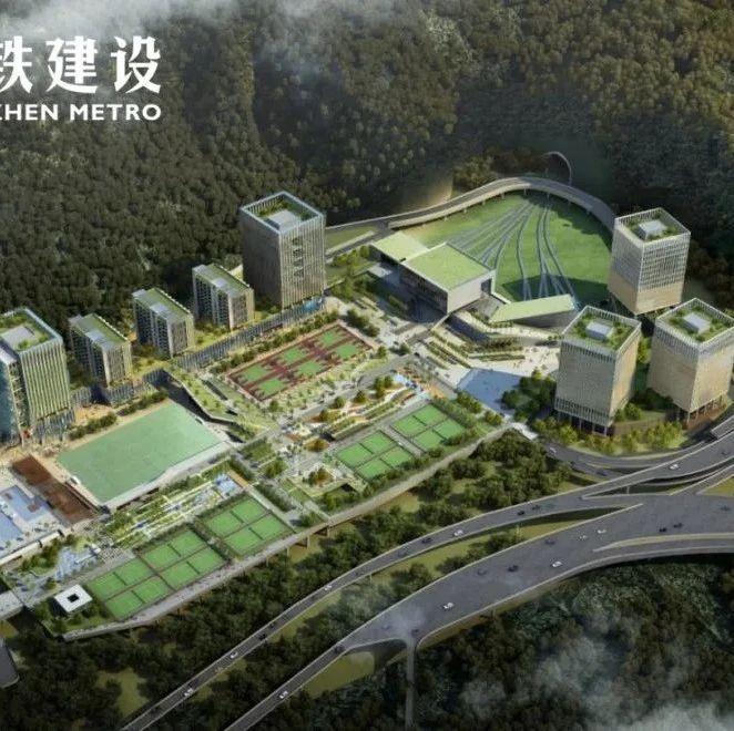 陈湘生院士牵头 生态地铁建设关键技术研究项目获得2020深圳科技进步奖一等奖(重大工程类)