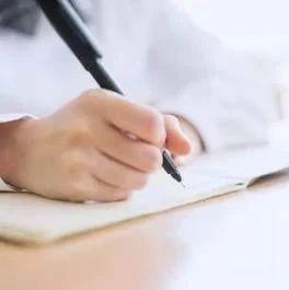 黑龙江省高校杜绝学籍空挂丨艺体类专业学生不得调到普通类专业