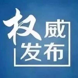 勐腊县人民检察院依法对陶勇决定逮捕