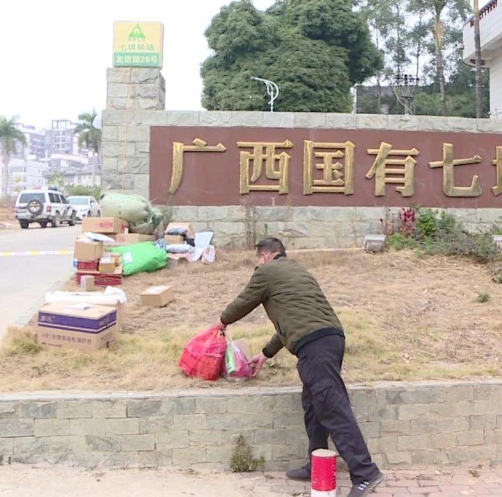 南宁吴圩七坡林场开始管控第3天,防疫情况如何?