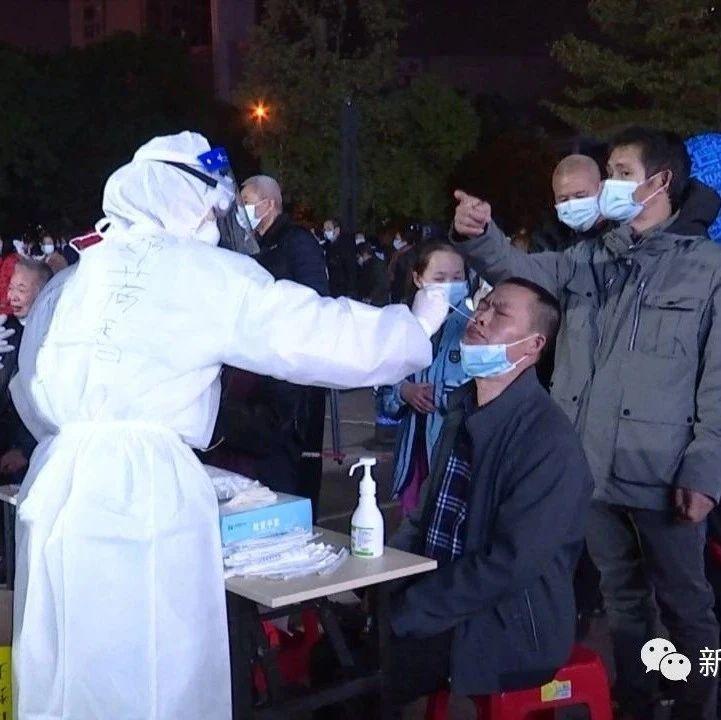 泪目 | 南宁多城区连夜设点检测核酸,暖心故事不断上演