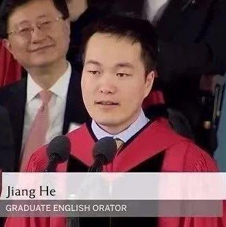 哈佛毕业典礼上首个中国学生的演讲