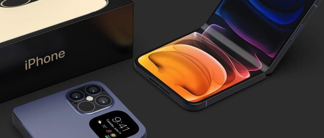 新iPhone或命名iPhone 12s,折叠屏设备、新iMac细节曝光