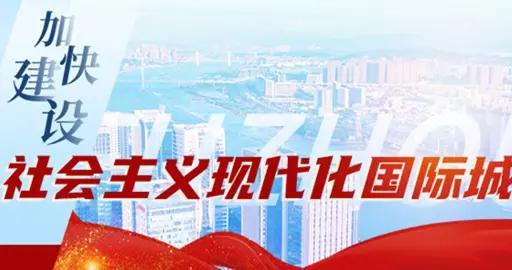 """闽侯谋划建设""""雪峰山城""""将大湖乡旅游资源连线成面"""