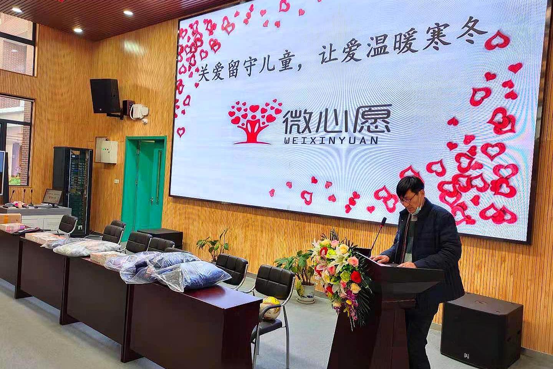 武汉市经开区东荆街十八家社区,微心愿,帮孩子实现愿望