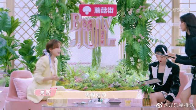 大型打脸现场啊! Yamy杨超越时装周互相嘲笑眼妆!