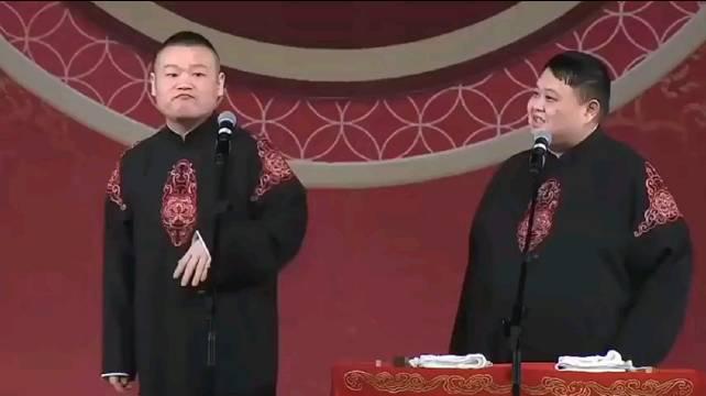 岳云鹏孙越相声《老妹妹来啦》,全程包袱不断,笑点连连!