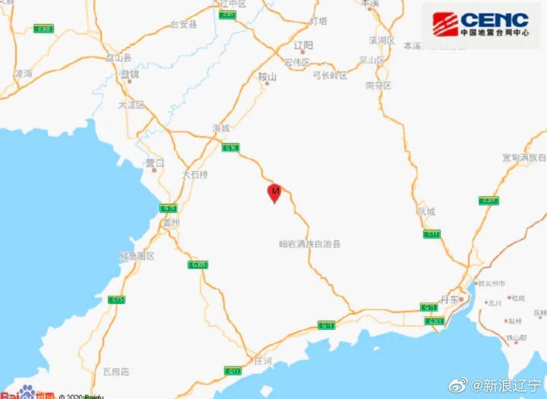 今日00时21分,辽宁鞍山市岫岩县发生2.8级地震!