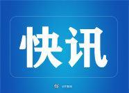 石家庄市75号确诊病例济南活动轨迹 1月5日-6日在济南行程公布