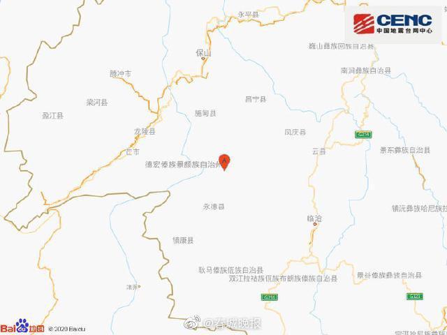 临沧市永德县附近发生4.0级左右地震