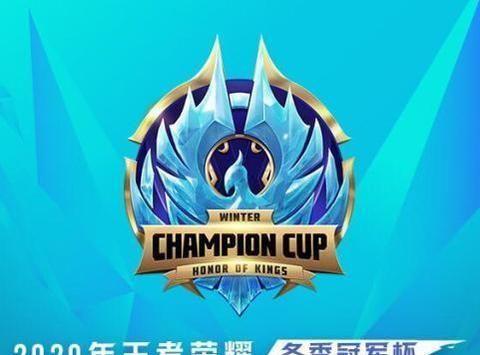 王者冬冠杯半决赛精彩升级,AG超玩会与hero久竞,谁能成功晋级?