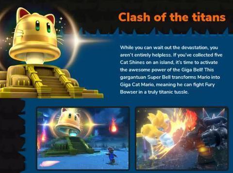 《超级马里奥3D世界》击败库巴可解锁新地图