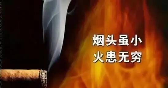 江苏宜兴:烟民的一个小动作,差点毁了整个家!