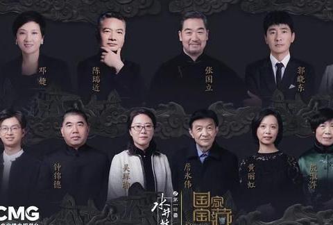 《国家宝藏第三季》第七期——蒋欣郭晓冬邓婕带您游览苏州园林