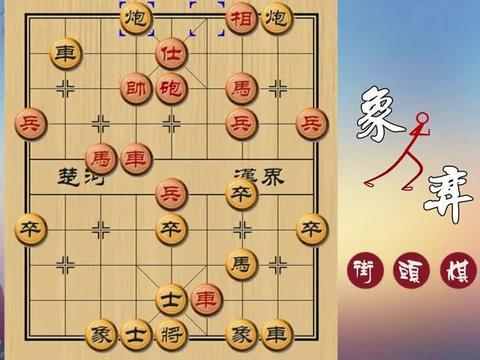 象棋软件巅峰对决,看AI如何计算百万棋谱,妙手取胜!