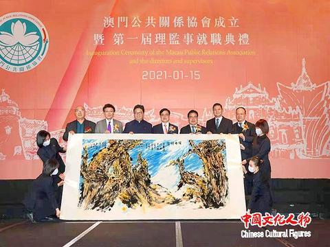 中国公共关系协会选送张录成国画作品祝贺澳门公共关系协会成立